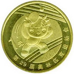 第29届奥运乒乓球图片