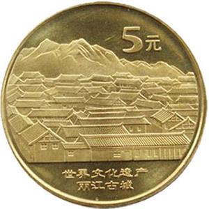 世界文化遺產麗江古城圖片