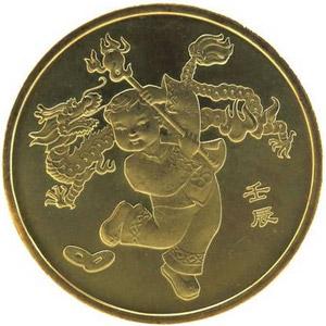 2012龍年賀歲幣圖片