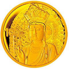 中国佛教圣地峨眉山金质(100元)纪念币