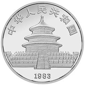 1983年版熊猫银质图片