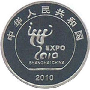 上海世界博览会图片