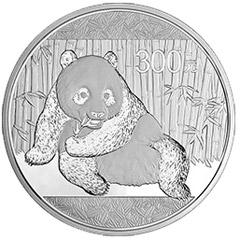 2015版熊猫银质(300元)纪念币