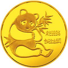 1982版熊猫金质(2.83克)纪念币