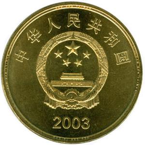 宝岛台湾赤嵌楼图片