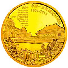 中国法国建交50周年金质纪念币