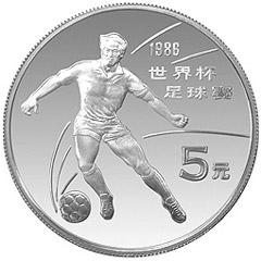 第13届世界杯足球赛银质纪念币
