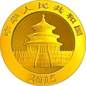 2015版熊貓金質20元圖片