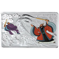 中国古典文学名著水浒传长方形彩色(第2组)银质纪念币