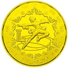 第13届冬奥会铜质纪念币