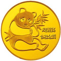 1982版熊猫金质(7.087克)纪念币