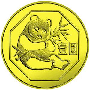 1983年版熊猫铜质图片