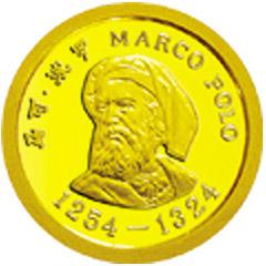 马可·波罗金质(1克)纪念币