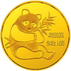 1982版熊猫金质(31.104克)纪念币