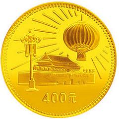 中华人民共和国成立30周年金质纪念币