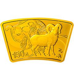 2015中国乙未羊年扇形金质纪念币