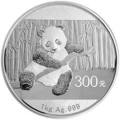 2014版熊猫银质(300元)纪念币
