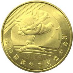 第29届奥运纪念币(体操)