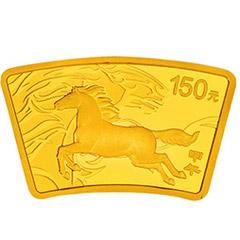 2014中国甲午马年扇形金质纪念币