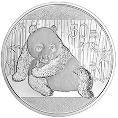 2015版熊猫银质(50元)纪念币