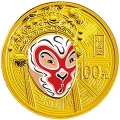 中国京剧脸谱彩色第3组金质(100元)纪念币