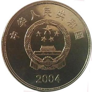 宝岛台湾鹅銮鼻图片