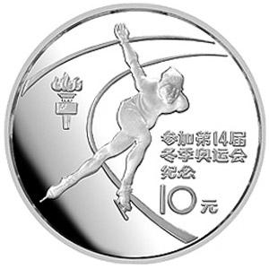 第14届冬奥会银质图片