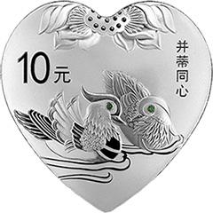 2016吉祥文化银质纪念币(并蒂同心)