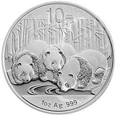 2013版熊貓銀質(10元)紀念幣