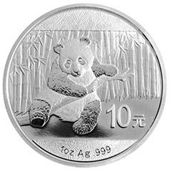 2014版熊猫银质(10元)纪念币