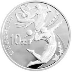 第16届亚洲运动会(第2组)银质纪念币