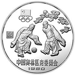 中国奥林匹克委员会银质(30元)纪念币