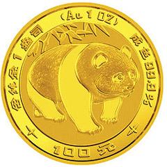 1983年版熊猫金质(100元)纪念币