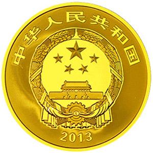 世界遺產黃山金質10000元圖片