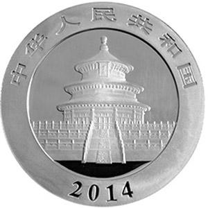 2014版熊猫银质10元图片