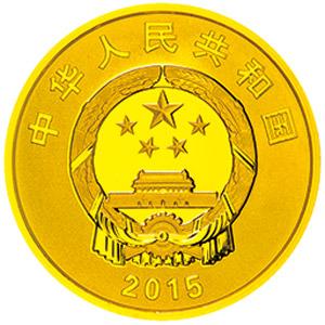 曹雪芹诞辰300周年金质图片