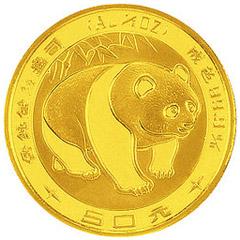 1983年版熊猫金质(50元)纪念币