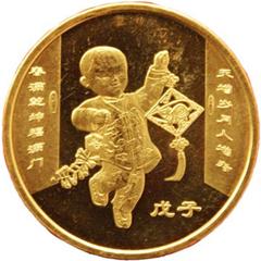 2008年鼠年贺岁币