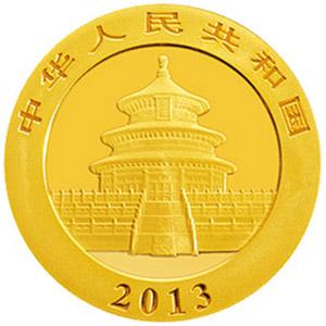 2013版熊猫金质200元图片