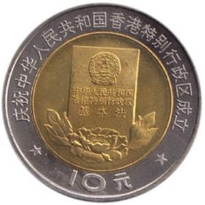 香港回归祖国图片