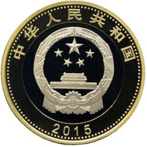 中国航天纪念币图片