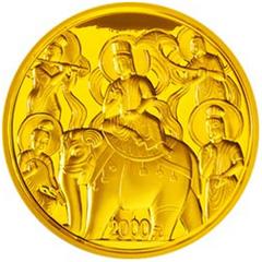 中国石窟艺术云冈金质(2000元)纪念币