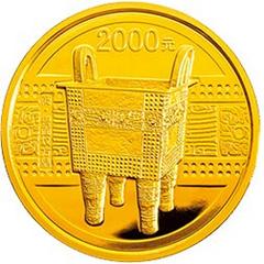 中国青铜器第1组金质(2000元)纪念币