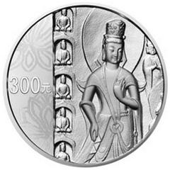 中国石窟艺术云冈银质(300元)纪念币