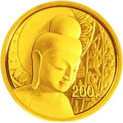 中國石窟藝術云岡金質(200元)紀念幣
