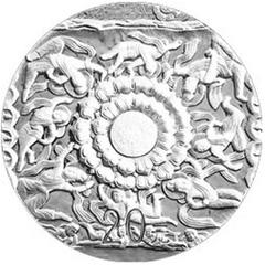 中国石窟艺术云冈银质(20元)纪念币