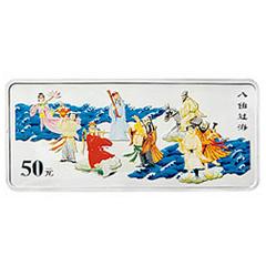 中国民间神话故事八仙过海彩色(第1组)银质纪念币
