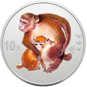 2004中国甲申猴年彩色银质10元图片