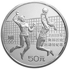 第24届奥运会银质(50元)纪念币