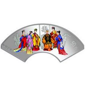 古典文学名著红楼梦扇形彩色第3组银质图片